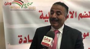 بلدية بيتونيا تجتمع مع 10 قرى من غرب رام الله لبحث آليات الرد على مخططات الاحتلال