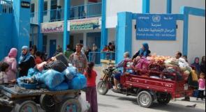 """"""" أونروا"""" تتجه نحو تعليق جزئي لأنشطتها في غزة"""
