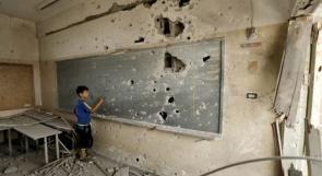 استشهاد 6 طلاب وتضرر 15 مدرسة نتيجة العدوان الاسرائيلي على غزة