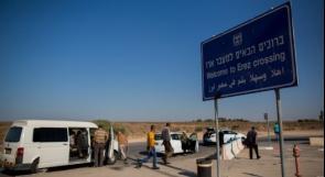 اعادة فتح معابر غزة بعد إغلاق 4 أيام