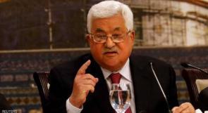 الرئيس: القدس وفلسطين ليستا للبيع ونؤكد على الاستمرار بدعم عائلات الشهداء والأسرى