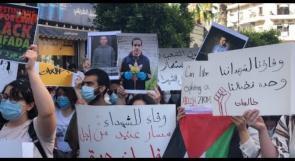 """""""طالعات"""" يهتفن وسط رام الله لحرية الأسرى ولنضال شعبنا"""