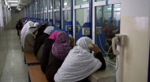 """أهالي أسرى غزة يزورن 14 أسيرًا من ابنائهم في""""رامون"""""""