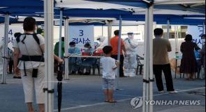 حوالي 60 ألف إصابة جديدة بكورونا في أمريكا و33 في كوريا الجنوبية