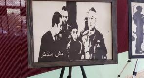 """بالصور.. لوحات فنية لطلبة مدرسة عبد الله عزام ترسم الطريق """"الى القدس"""""""