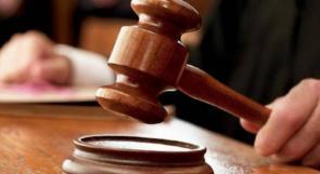 محكمة بداية رام الله تصدر أحكام بالسجن المؤبد مدة 15 سنة وغرامة مالية 15 ألف دينار أردني لمدانين بتهمة إحراز وبيع مواد مخدرة
