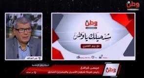 قراقع لوطن: التحرك الفلسطيني تجاه قضية الاخرس ليس كما يجب وعلى الاسرى الاداريين الانخراط في المعركة ضد الاعتقال الاداري