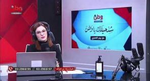 أهالي الطلاب الفلسطينيين الذين يدرسون في مصر يناشدون الرئيس عبر وطن بإعادتهم الى أرض الوطن في ظل حالة الطوارئ الحالية