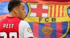 برشلونة يضم نجم أياكس دست