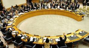 مجلس الأمن.. تصوير الاغتصاب والانتحار