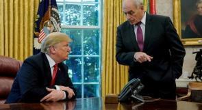 ترامب : كبير موظفي البيت الأبيض جون كيلي سيغادر منصبه نهاية العام