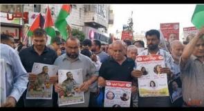 (فيديو).. مسيرة حاشدة جابت شوارع رام الله دعما وإسنادا للأسير سامر عربيد ورفاقه الأسرى