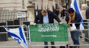 لندن:اسرائيليون يرفعون العلم السعودي