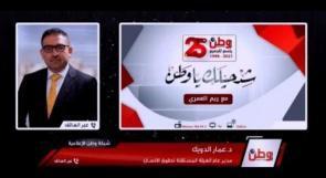دويك لوطن: نحمل الاحتلال مسؤولية تدهور الوضع الصحي للمحامي فريد الأطرش ونطالب بالأفراج الفوري عنه