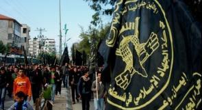 الجهاد تدين الاعتداء على العرض العسكري في ايران