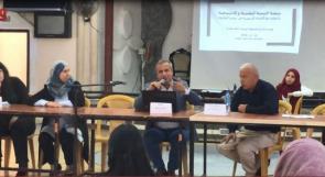 مخيم الجلزون يحتضن مؤتمر التاريخ الشفوي الفلسطيني للشباب