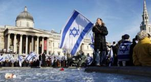 العلم الإسرائيلي سيرفع رسميا بالإمارات خلال بطولة الجودو
