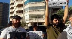 وقفات في بيروت وعمّان وبيت لحم رفضًا للعقوبات على غزة