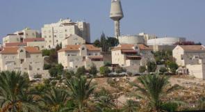 "نتنياهو: ""معاليه ادوميم"" ستبقى جزءا من اسرائيل"