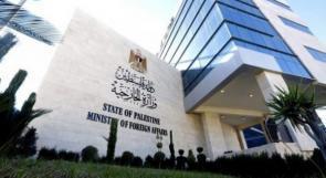 الخارجية تعلن استدعاء سفير فلسطين في الإمارات