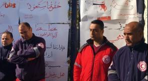 موظفو الهلال الأحمر لـوطن: سنصعد من احتجاجاتنا لحين الاستجابة لمطالبنا