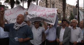 استمرار التظاهرات في الضفة لرفع العقوبات عن غزة
