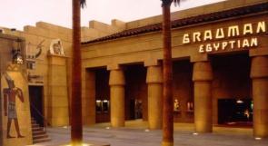 المسرح المصري بهوليود في قبضة نتفليكس.. وهذه أهميته التاريخية