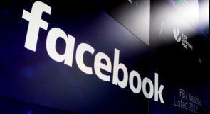 اختراق جديد لفيسبوك