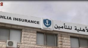 الاهلية للتأمين تحتفل بافتتاح فرعٍ جديد لها في حوارة