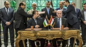 ردا على المصالحة: وزير الأمن الإسرائيلي يحث مواطنيه على حمل السلاح