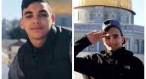 تمديد توقيف المقدسيين قيس الباسطي ومحمد أبو اسنينة بتهمة حرق مركز شرطة المسجد الأقصى