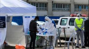"""صحة الاحتلال: 8 وفيات وأكثر من ألفي إصابة جديدة بفيروس """"كورونا"""""""