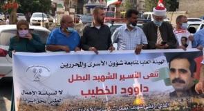 اعتصام وسط رام الله دعما للأسرى وتنديدا بجريمة استشهاد الأسير داوود الخطيب