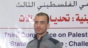 مهارات القيادة الاستراتيجية وعلاقتها بإدارة الأزمات في منظماتنا العربية