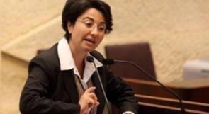 حزب ليبرمان يسعى لفصل النائب حنين زعبي من الكنيست لدعمها مسيرة العودة