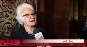 زوجة المناضل حنا ميخائيل لوطن : زوجي لم يمت غرقا وفُقد في ظروف غامضة