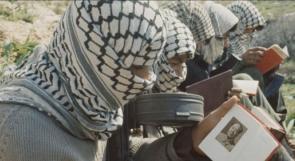 مُترجم | الصين لعبت دوراً بارزاً في تسليح وتدريب الفلسطينيين بالأسلحة والعقيدة الفكرية (وثائق)