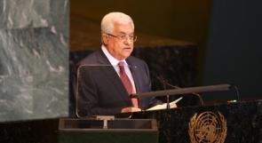 خطاب الرئيس عباس في الامم المتحدة