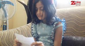طفلة كتبت وصيتها وسط القصف.. 330 ألف طفل في غزة بحاجة إلى الدعم النفسي بعد العدوان الأخير