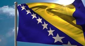 البوسنة والهرسك تجدد التزامها بحل الدولتين