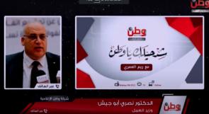 """وزير العمل أبو جيش لوطن: بدأنا اليوم بصرف مساعدة مالية قيمتها """"700 شيكل"""" لـ 14 ألف عامل تضرروا من الجائحة"""