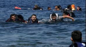 حاولوا الوصول الى اليونان.. انقاذ 13 مهاجراً فلسطينياً من الغرق