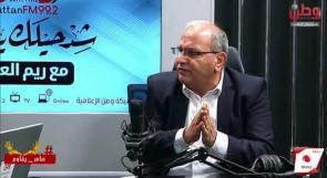 هاني المصري لوطن:قرارات السلطة بشأن اموال المقاصة ردة فعل فردية بعيدة عن الدراسة والمؤسسة