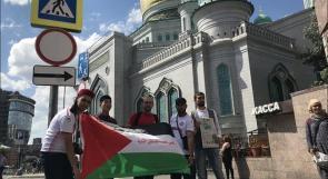 فلسطين حاضرة في أجواء مونديال روسيا