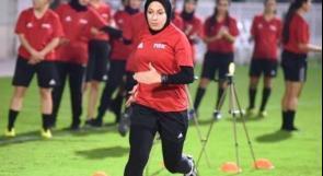اختيار الحكمة الفلسطينية هبة سعدية للتحكيم في بطولة الأندية النسوية الآسيوية 2021