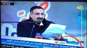 """نادية حرحش تكتب لـوطن:"""" الجالية """"المسيحية.. سقطة لفظية ام عنصرية!!"""