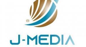 """منتدى الإعلاميين: إغلاق مكتب """"جي ميديا"""" واستدعاء الصحفي علاء الريماوي انتهاك فاضح لحرية الإعلام"""