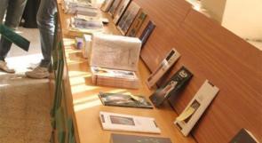 إفتتاح معرض للكتاب في المركز الثقافي لتنمية الطفل بطولكرم
