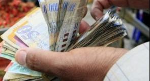 وزارة الاقتصاد تعد المسودة النهائية من قانون المنافسة