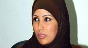 """عالمة سعودية تنضم إلى """"ناسا"""""""